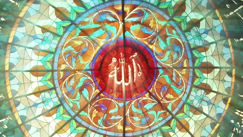 Header of allah