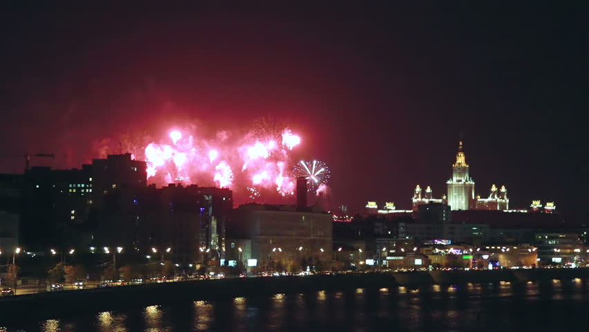 Moscow, Russia, August 2015 - Msu Building And Firework.