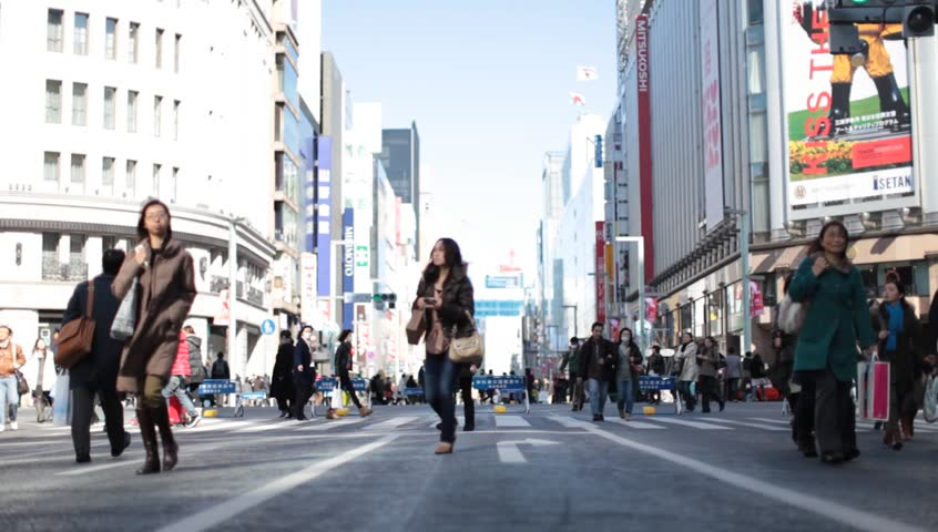 Tokyo February 11 Pedestrians Walking In A Closed