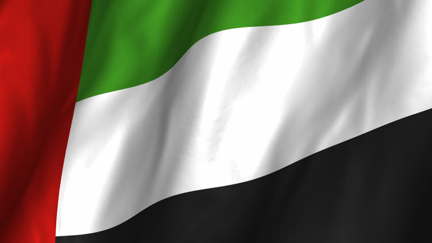 A beautiful satin finish looping flag animation of United Arab Emirates. A fully digital rendering using the official flag design in a waving, full frame composition. Animation loops at 10 seconds.   - HD stock footage clip