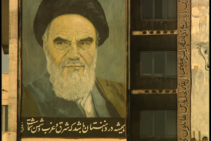 Non Muslim Perspective On The Revolution Of Imam Hussain: DECEMBER 17, 1994: Large Painting Of Ayatollah