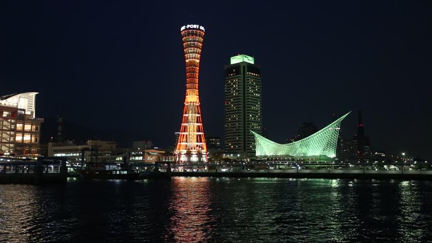 KOBE, JAPAN - DEC 9 : Kobe Port Tower And Maritime Museum ...