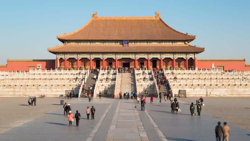Forbidden City - Wikipedia  |Imperial Palace Forbidden City Beijing China