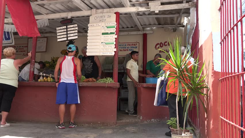 SANTA CLARA,CUBA-JULY 10, 2014: Government run grocery market in the city.Santa Clara is the capital city of the Cuban province of Villa Clara. It is located in the central region